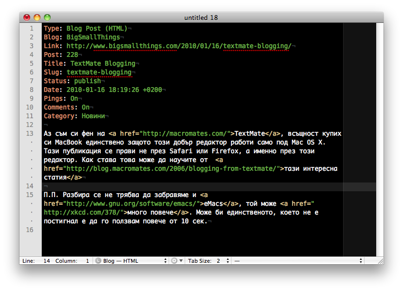Blogging From Textmate